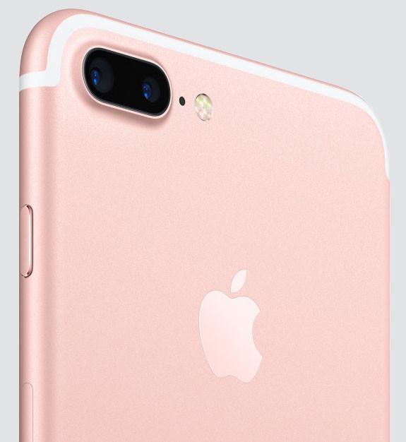 Смартфон Apple iPhone 7 цена купить Айфон 7 в Москве